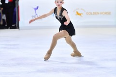 Skate-Asia-2