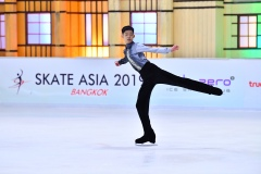 Skate-Asia-7