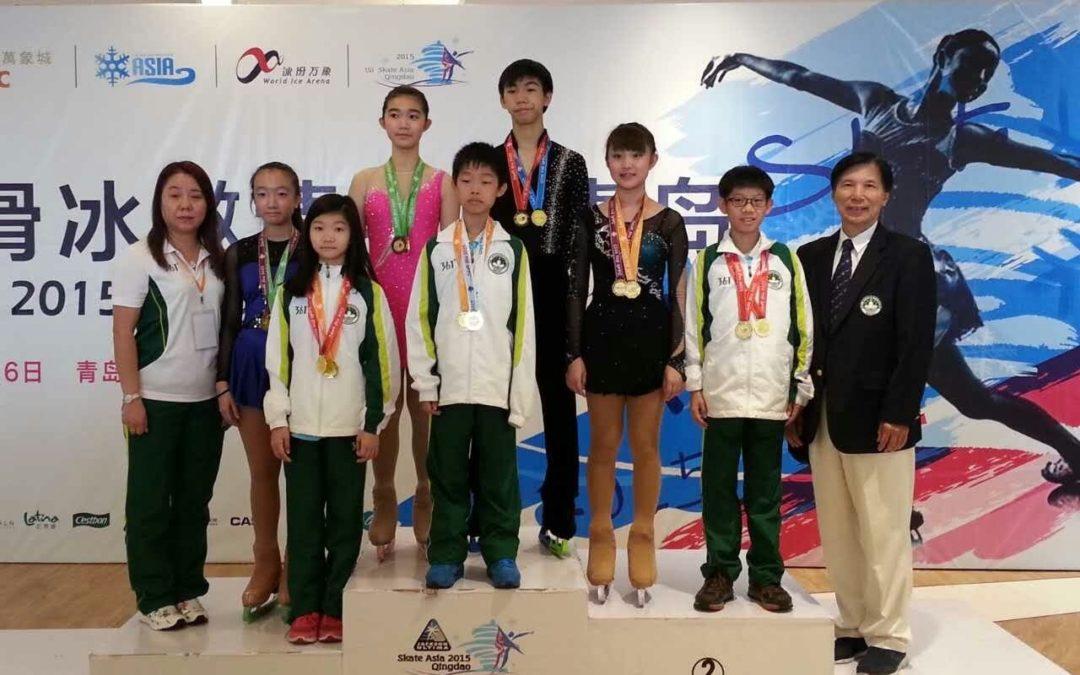 2015 ISI 亞洲花式溜冰邀請賽