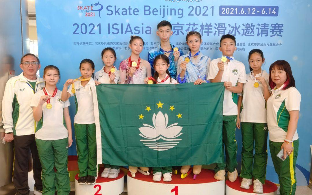 冰會~北京滑冰賽澳勇奪3金4銀1銅~新聞稿及照片